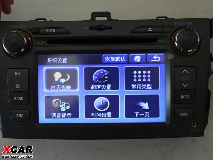 天派专车专用系列 sn-6810br(丰田霸道专用)图片