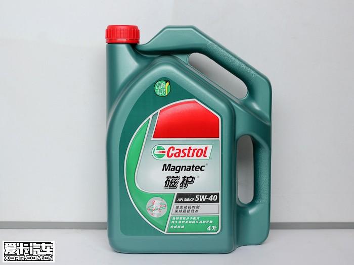 嘉实多磁护合成机油